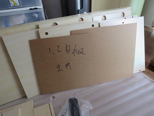 (写真5)マジックで書かれた「1.2(メートル)白楓、(配送品は)全部揃っている」