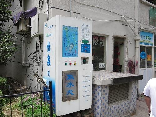 (写真2)飲用水の自動販売機、1元(約16円)で5リットルが販売されている