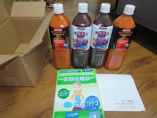 (写真3)カゴメの直販サイトから購入した商品と無料プレゼント「衣類圧縮袋」