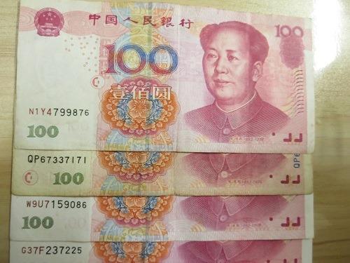 (写真3)ATMで引き出した紙幣、印字された番号と紙幣番号は一致している