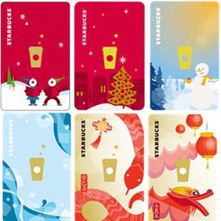 (写真1)デザインが異なる「星享卡」     (写真1)デザインが異なる「星享卡」