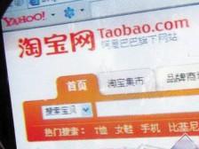 20140731taobao_logo
