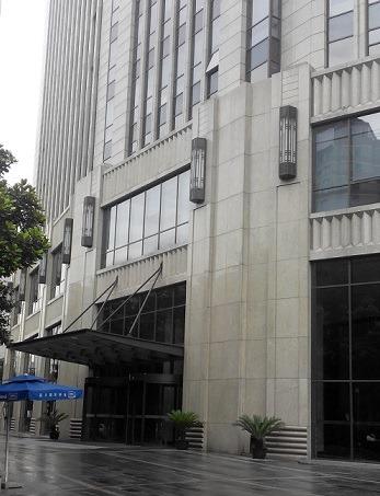 (写真2)キヤノンの修理センターが入っている城匯大厦(上海市黄浦区)