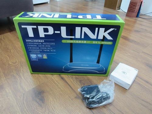 (写真3)京東商城で購入したTP-LINKの無線ルーター