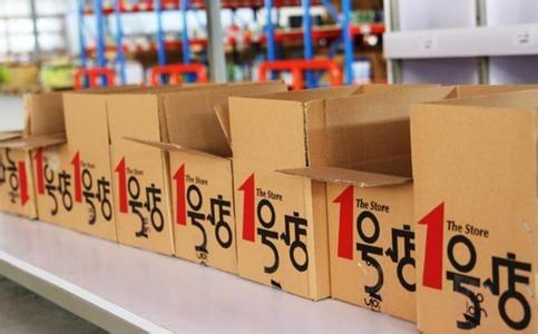 (写真2)食料品や日用品を得意とする1号店(yhd.com)