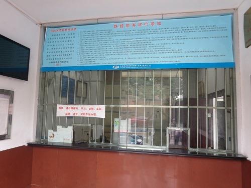 (写真3)列車の切符を販売している代理店の様子、昔から鉄格子がある