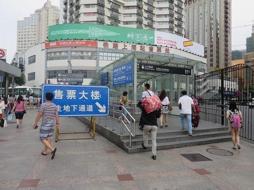 (写真5)上海駅前にある地下道をとおって切符売り場へ!