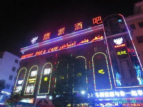 (写真3)アラブ街にあるバー、ここでもアラビア語で店名が記載されている