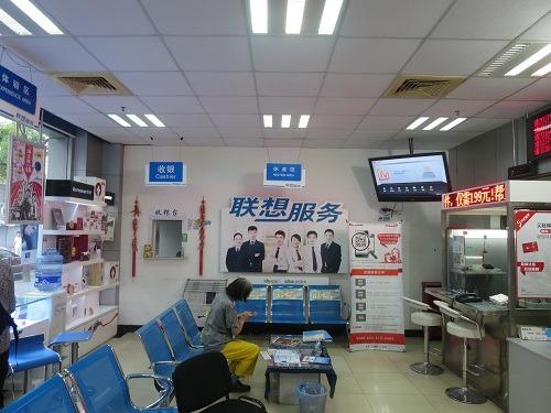 (写真3)レノボのカスタマーサービスセンター(客戸服務中心)の店内の様子