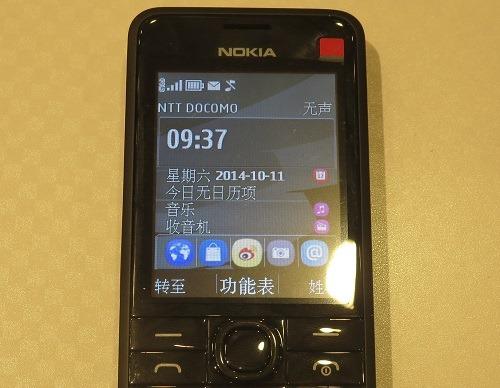 (写真2)ノキア(NOKIA)301、中国移動SIMカードはNTTドコモの回線を利用