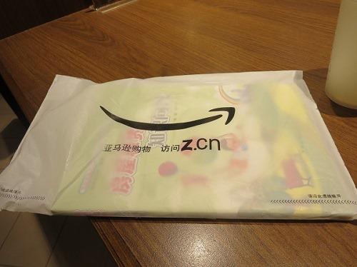 (写真2)ファミリーマートで受け取ったアマゾンの商品