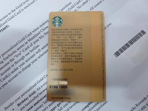 (写真4)日本にはないポイントカード制度