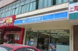 (写真1)上海では存在感のあるローソン(LAWSON)(上海市内)