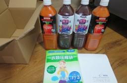 (写真1)中国で販売されている野菜生活(1000ml)