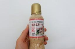 (写真1)品店で入手したキューピー製深煎りごまドレッシング(200ml)