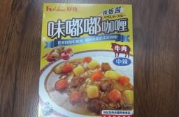 (写真1)ハウス食品(好侍)の「味嘟嘟(ウェイ・ドゥードゥー)」