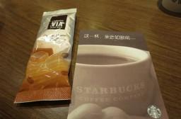 (写真1)右側がアタリの案内、なぜかスタバのインスタントコーヒーもくれた