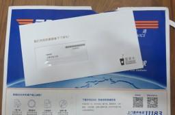 (写真1)EMS(Express Mail Service)で送られてきたゴールドカード