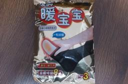 (写真1)中国のネット通販で購入できる足裏カイロ「暖宝宝」