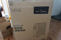 (写真1)ネット通販サイトの京東商城(JD.com)で購入したオイルヒーター