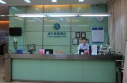 (写真1)城市便捷酒店の受付フロントはビルの1階に設置されている