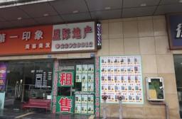 (写真1)不動産仲介会社の店頭の賃貸と売買の住宅情報(深セン市羅湖区)
