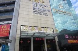 (写真1)広州火車駅から徒歩圏内の新濠畔万豪鞋材広場(越秀区広園西路21号)