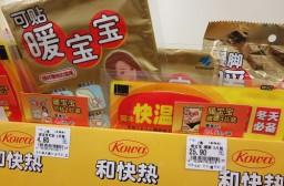(写真1)中国のローソン(LAWSON)で販売されている使い捨てカイロ(上海市)
