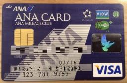(写真1)右上にビューTypeⅡとSuicaのマークがついたANA VISAカード