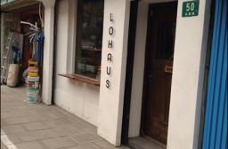 (写真1)コワーキングスペース「LOHAUS」の入り口の様子