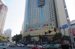 (写真1)温州市中心部にあるラウンドマーク的存在の温州国際大酒店