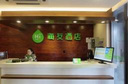 (写真1)海友酒店のフロント、宿泊料金は液晶画面で表示される(上海市内)