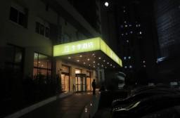 (写真1)上海駅(閘北区)近くにある全季酒店、駅から徒歩8分くらい