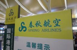 (写真1)緑と黄色のコーポレートカラーの春秋航空(SPRING AIRLINES)