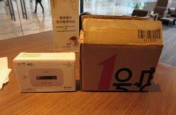 (写真1)ネット通販大手の1号店で購入した華為(HuaWei)の「EC5373」