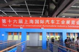 (写真1)上海モーターショーは2年に一度開催されている