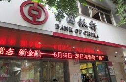 (写真1)中国でキャッシュカード関係のトラブル解決には時間がかかる