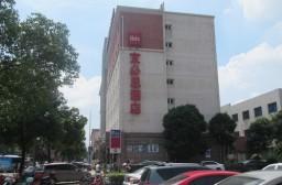 (写真1)常熟市の大通り「海虞北路」近くに位置する宜必思酒店(ibis)