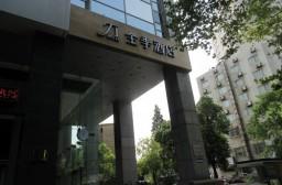 (写真1)南京市中心でおススメの全季酒店(虹橋中山北路店)