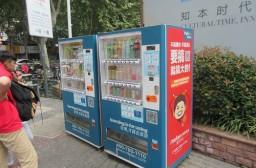 (写真1)中国の道路脇で見かけることが増えた自動販売機(江蘇省・南京市)