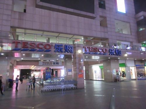 (写真5)イギリス資本の大型スーパーマーケット「TESCO」(江蘇省・常州市)