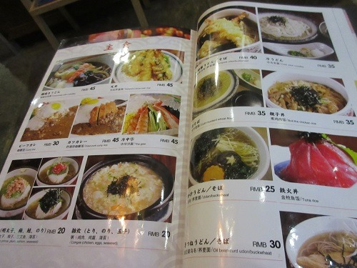 (写真2)リーズナブルな吉兆の日本料理、豊富なメニュー(常州市天寧区)