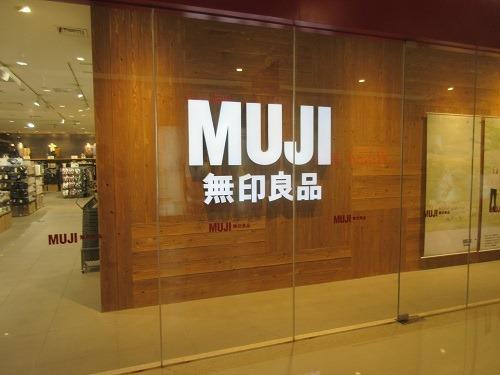 (写真3)中国で人気の無印良品、日本の店舗よりも高級感がある
