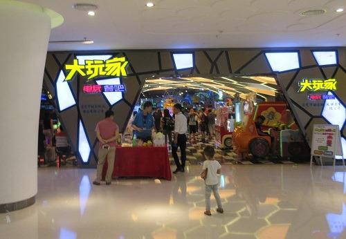 (写真4)小学生以下の子どもも楽しめるゲームセンター(広東省・東莞市)