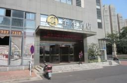 (写真1)大都市を中心に展開する全季酒店、中級レベルのおススメホテル