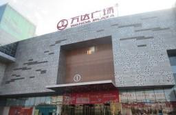 (写真1)先進的な外観デザインの万達広場(広東省・東莞市)
