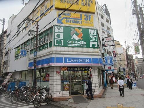 (写真1)ローソンの2階にあるCo:Labo(なんば店)