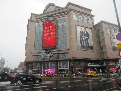 (写真2)市内中心部の一等地にあるヤオハン(八佰伴)(江蘇省・南通市)