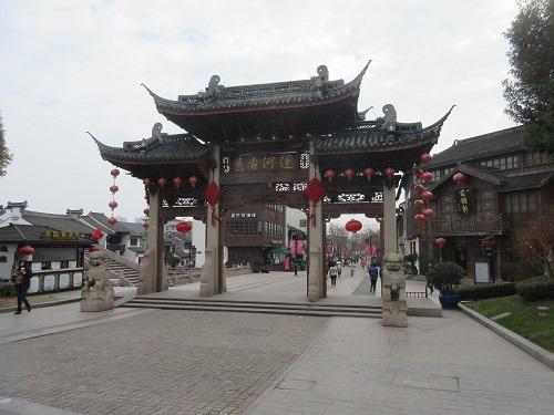 (写真2)清名橋古運河景区の入り口、観光客をひきつける門