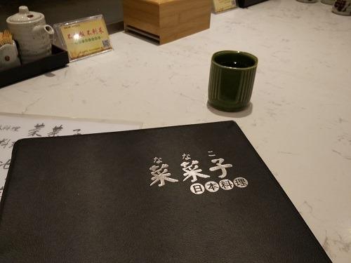 (写真2)日本人街から少し離れたところにある菜菜子(江蘇省・南通市)